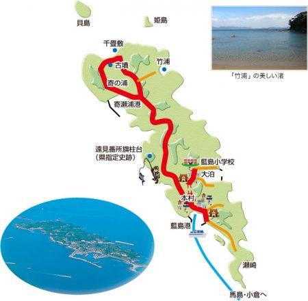 aihima2-map