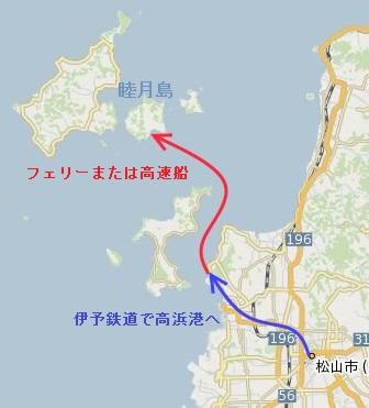 mudukishima-matsuyama2