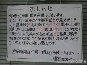 muzuki-jima015