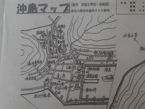 okishima-guide2