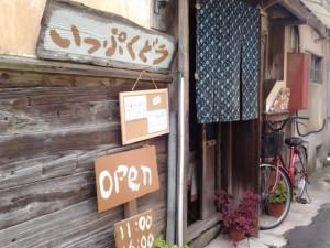 okishima-photo11