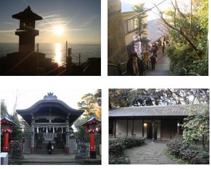 江の島の旅行記