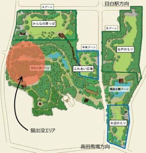 otomeyama-park3