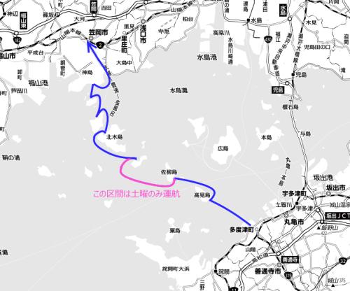 setonaikai-ferry-2