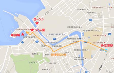 tadotsu-port-3-s