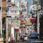 高松の街と高松港、瓦町、高松のホテル