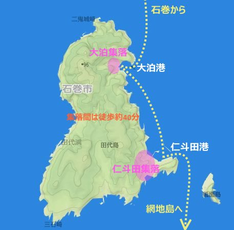 tashirojima-blue