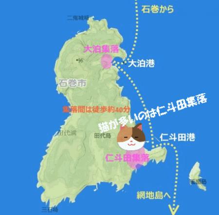 tashirojima-blue2