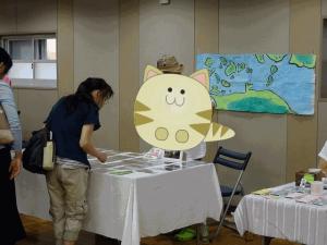 nekosen-asakusa005-3