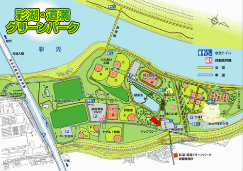 saiko-map