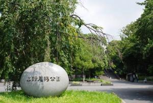 ueno-park-main-gate