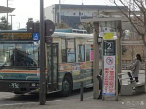 chikozan082