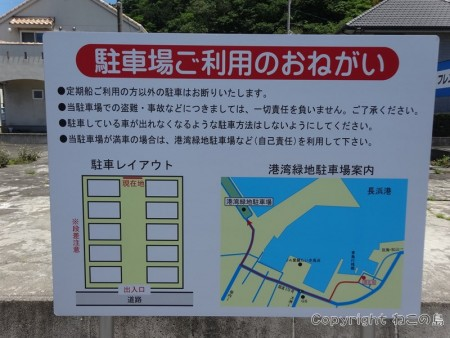 aoshima-access106