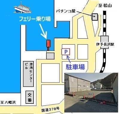 iyonagahama-port-parking3