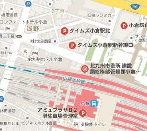 kokura-parking
