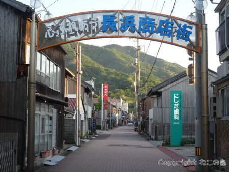 nagahama-town110
